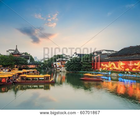 Nanjing Scenery Of Qinhuai River In Nightfall