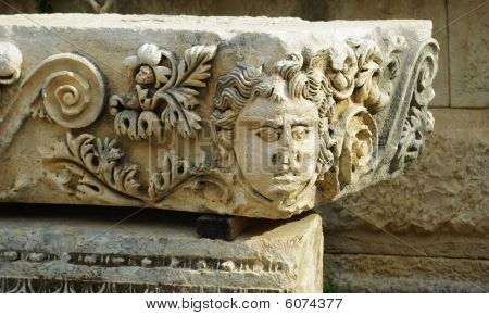 Fragment Of Antique Greek Bas-relief