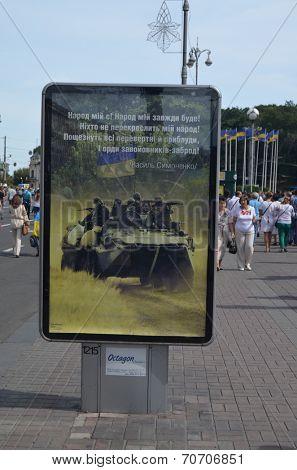KIEV, UKRAINE - AUG 24, 2014. Ukrainian military propaganda.Poster on billboard.Civil War in Ukraine. August 24, 2014 Kiev, Ukraine