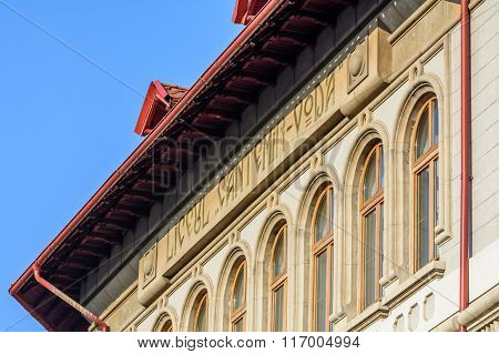 Bucharest, Romania - January 4: Cantemir Highschool On January 4, 2016 In Bucharest. Detail Of Cante