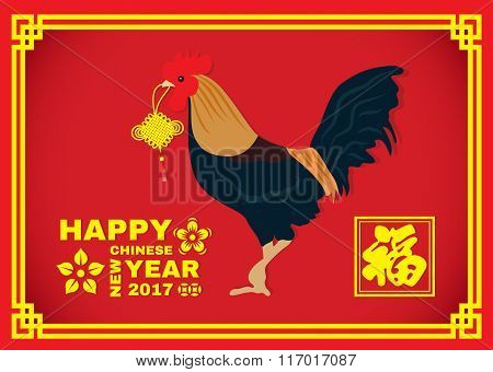 Happy Chinese New Year 2017 Card Is Chicken And Chinese Word Mean Happiness