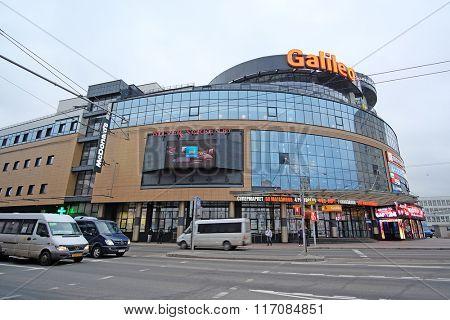 Minsk, Belarus, February, 4, 2016: shopping center Galileo in the center of Minsk, Belarus