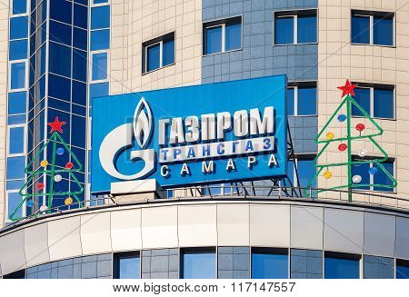 The Logo Of Gazprom On The Facade Of The Administrative And Supervisory Office Of Llc