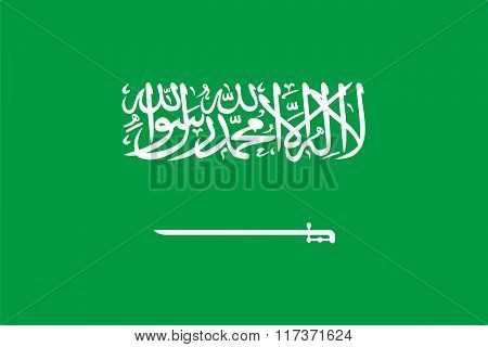 Standard Proportions For Saudi Arabia Flag