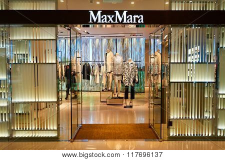 HONG KONG - JANUARY 26, 2016: entryway of Max Mara store at Elements Shopping Mall. Max Mara is a luxury Italian fashion house