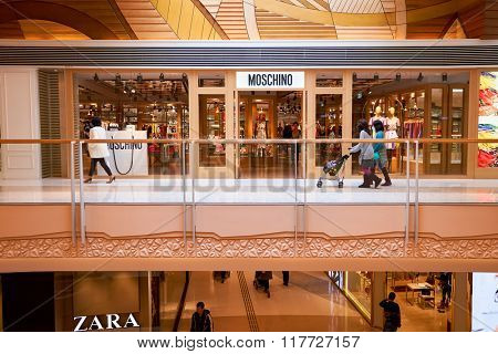 HONG KONG - JANUARY 26, 2016: shopwindow of Moschino store at Elements Shopping Mall. Elements is a large shopping mall located on 1 Austin Road West, Tsim Sha Tsui, Kowloon, Hong Kong