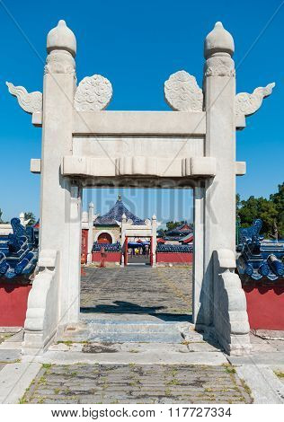 Lingxing Gate Of The Circular Mound Altar In The Complex The Temple Of Heaven In Beijing, China