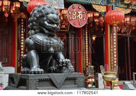 Hong Kong - June, 2014 : Wong Tai Sin Temple On June 25, 2014 In Hong Kong. Wong Tai Sin Temple Is A