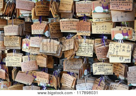 Wooden Prayers