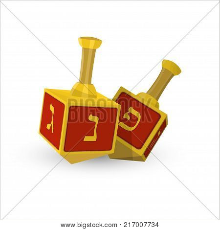 Two Hanukkah Dreidels, four-sided spinning top with letter of the Hebrew alphabet, holiday symbol of Jewish holiday of Hanukkah