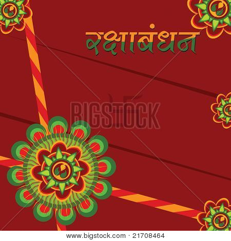 wallpaper for rakshabandhan
