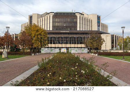 SOFIA, BULGARIA -NOVEMBER 12, 2017:  Amazing view of National Palace of Culture in Sofia, Bulgaria