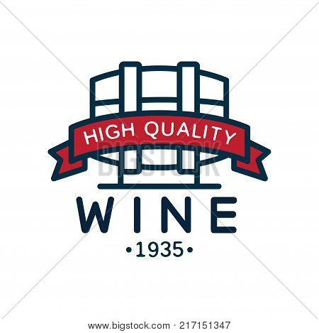 Wine label, 1935, high quality product logo, design element for menu, winery logo package, winery branding and identity vector Illustration isolated on a white background