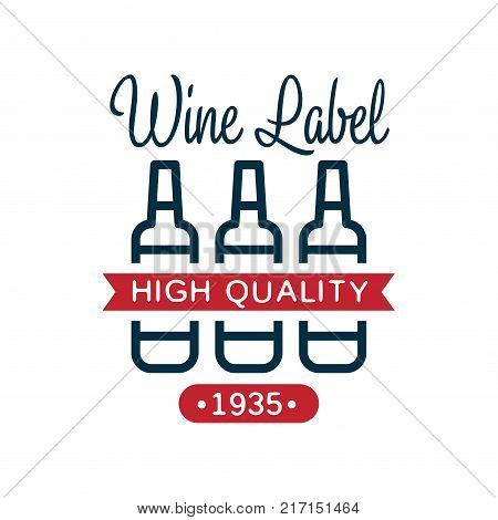 Wine high quality label, 1935, design element for menu, winery logo package, winery branding and identity vector Illustration isolated on a white background