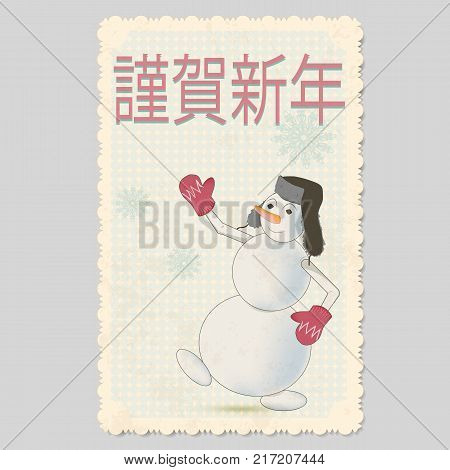 vector vintage card with ornament frame. cheerful snowman in hat with earflaps and mittens. snowflakes and inscription happy new year in Japanese