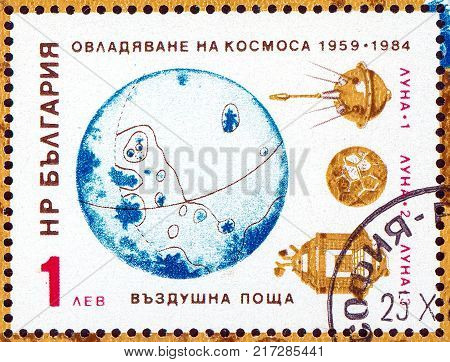 UKRAINE - circa 2017: A postage stamp printed in Bulgaria shows Moon Lunar Probes LUNA-1 LUNA-2 LUNA-3 serie 25th Ann. of the Launch of the first Moon Probe circa 1984