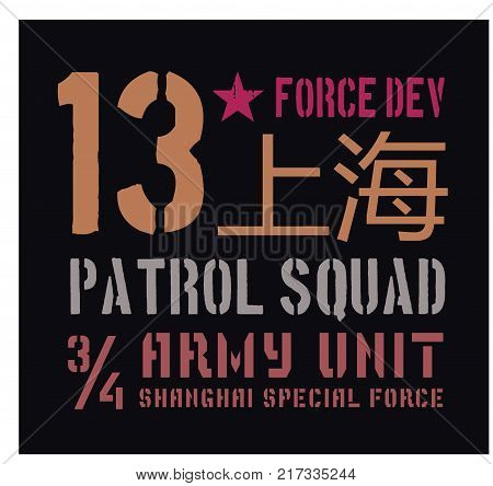 Shanghai military plate, realistic looking military typography. Shanghai written in chinese language also. For t-shirt, poster, print.