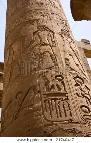 A close-up of a column in Karnak temple, Egypt