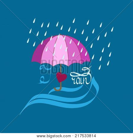 I love rain card. Umbrella and rain sign. Parasol for heart isolated on blue background. Romantic symbol linked join love passion. Template for t shirt apparel card poster. Vector illustration