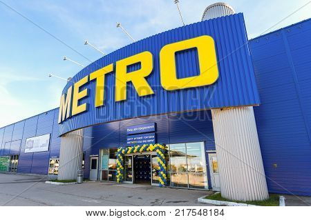 Samara Russia - October 12 2017: Metro Cash & Carry Samara Store. Metro Group is a German global diversified retail group based in Dusseldorf