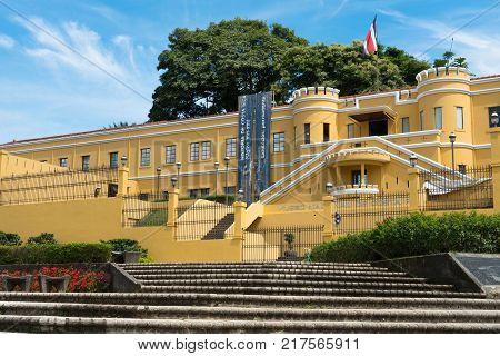 View Of The Plaza De La Democracia From The National Museum Of Costa Rica. National Museum Of Costa