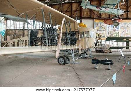 RUSSIA MOSCOW REGION MONINO - August 09 2017: Museum of the air force. four-engine all-wood biplane bomber