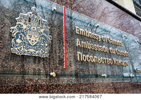 KIEV UKRAINE - DECEMBER 12 2016: A sign at the Canadian Embassy in Kyiv Ukraine.