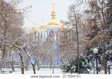 KIEV UKRAINE - DECEMBER 2 2016: St. Michael's Cathedral in winter cold Kiev Ukraine