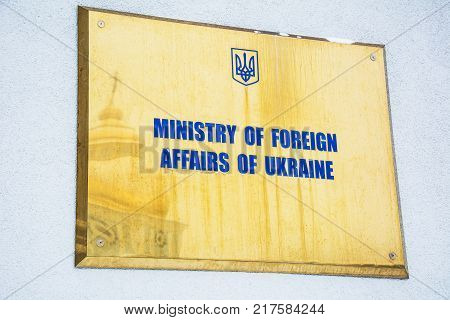 KIEV UKRAINE - DECEMBER 12 2016: A sign of the Ministry of Foreign Affairs of Ukraine at the Ukrainian Foreign Ministry building. The dome of St. Michael's Monastery is reflected from the top