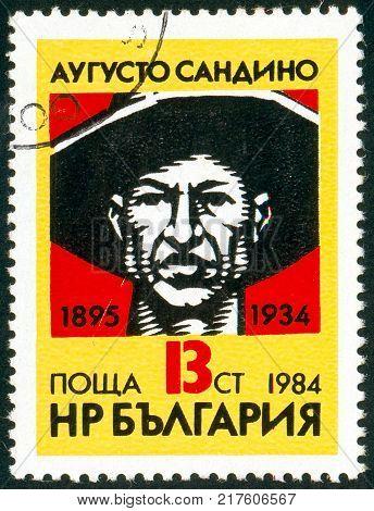 UKRAINE - circa 2017: A postage stamp printed in Bulgaria shows Cesar Augusto Sandino circa 1984
