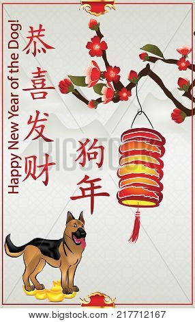 Happy Chinese New Year of the Dog 2018 (Year of the Earth Dog). Simple greeting card with text written in English and Chinese. Ideograms translation: Congratulations and make fortune. Year of the Dog.