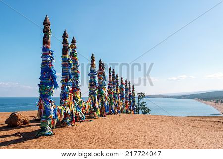Landscape with the image Ritual shaman pillars on Olkhon island