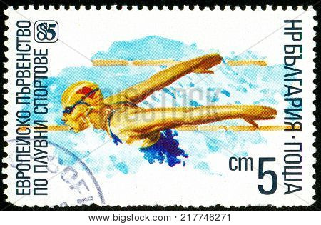 UKRAINE - circa 2017: A postage stamp printed in Bulgaria shows Butterfly stroke Series European Swimming Championships Sofia circa 1985