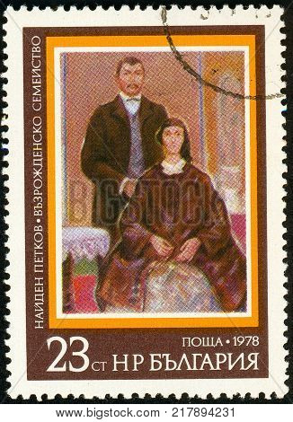 UKRAINE - circa 2017: A postage stamp printed in Bulgaria shows Najden Petkov Family from the Era of National Revival Series Bulgarian history Paintings circa 1978