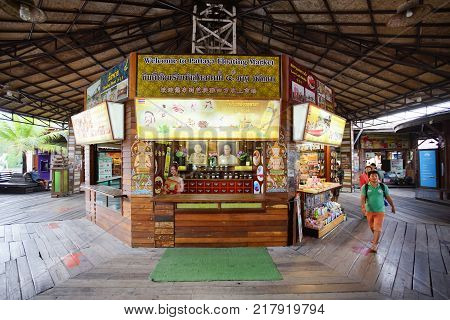 CHONBURI THAILAND - November 11 2017: Inside view of Pattaya Floating Market. This is popular travel destination in Pattaya Chonburi Thailand.