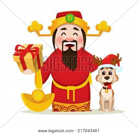 Chinese God of Wealth holding gift box and cute dog sitting near him. Chinese New Year 2018 greeting card. Vector illustration on white background. Hieroglyph on hat means prosperity. poster
