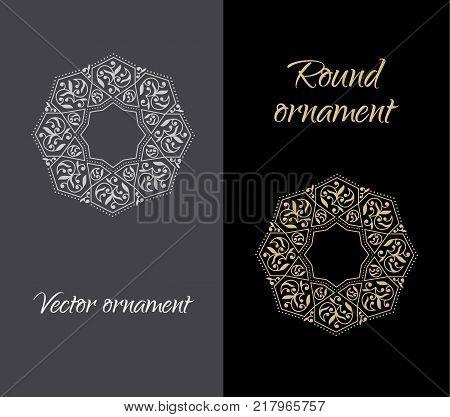 Golden Mandala on dark background. Oriental circle pattern, Islam, Arabic, Indian, Floral mandala. Vector template vertical card, gold and white mandala on black background.