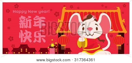 Cute White Mouse With Big Ears Wears Traditional Chinese Jacket Greeting Gong Xi Fa Cai. The Year Of