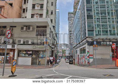 11 Aug 2019 Austin Road Hong Kong