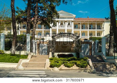 Russia, Krasnodar Region, Novorossiysk, Abrau-durso Village-pril 26, 2016: Facade Of The Imperial Ho