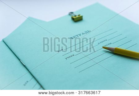 Two Pupils Copybooks With Form To Sign In: Name, Surname, Grade, Etc. With Yellow Pencil And Yellow