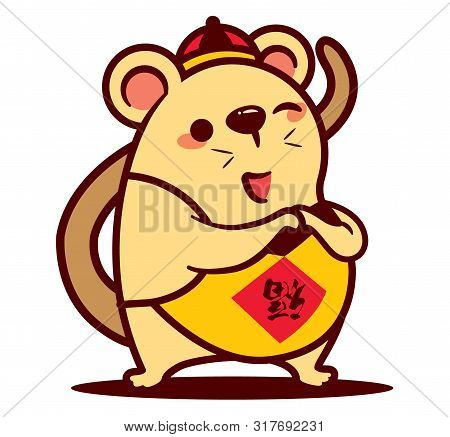 Cartoon Cute Rat With Chinese Dudou Apron Greeting Gong Xi Fa Cai. Chinese New Year. The Year Of The