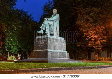 Moscow, Russia - July 6, 2019: Monument To Russian And Soviet Writer Alexei Tolstoy.