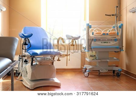 Maternity Chair In The Surgical Obstetric Ward. Chair For Inspection Of Pregnant Women. Inspection R
