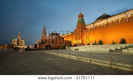 The Red Square In Moscow, Russia