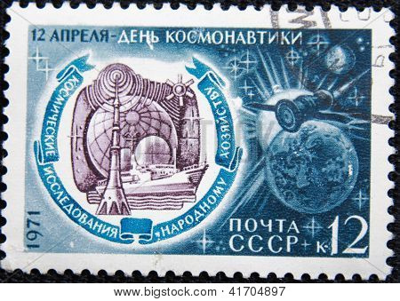 RUSSIA - CIRCA 1971: A stamp printed by USSR shows celebraation of 12 April