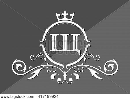 Stylized Letter Sch Of The Russian Alphabet. Monogram Template With Ornament And Crown For Design Of