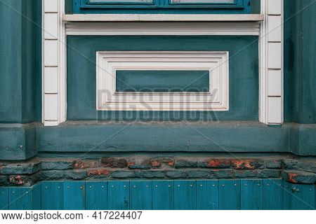 Grunge Blue Wall Background With Rough Painted Texture And Relievo Rectangle Frames. Damaged Brick L