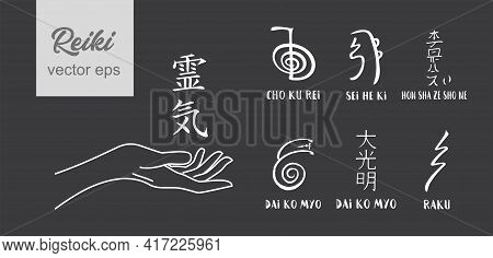 Reiki Symbol. Sacred Sign. Esoteric. A Set Of Sacred Reiki Signs. Alternative Medicine.