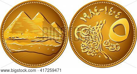 Egyptian Coin Of Five Piastres, Reverse With Value In Arabic And English, Obverse With 3 Pyramids Of